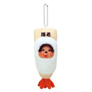 261055 Monchhichi sushi Keychain